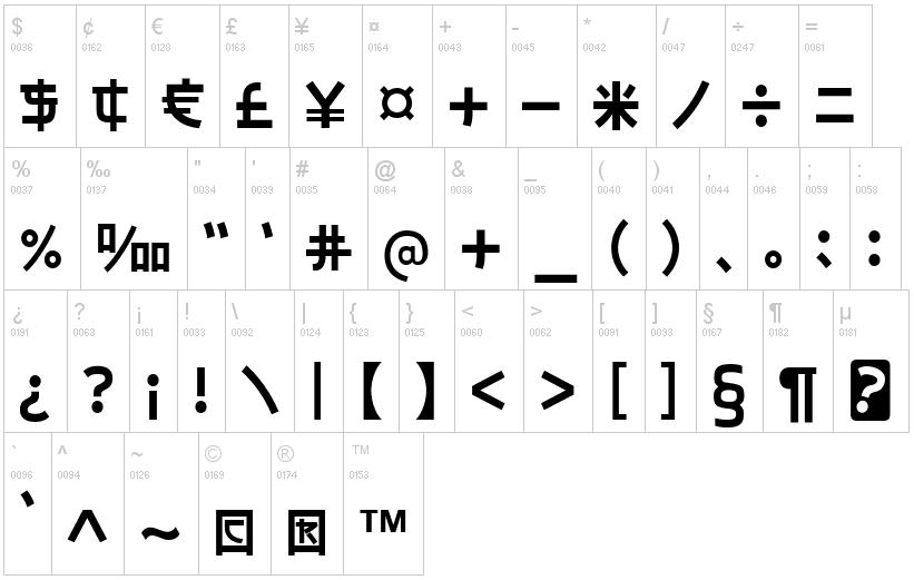 font_confuse (7)