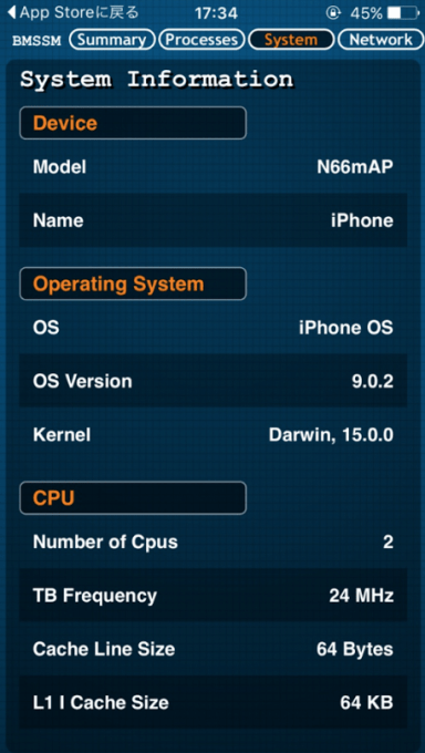 iPhone6s_samsung (2)