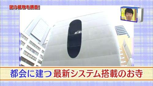 shinjuku_building1