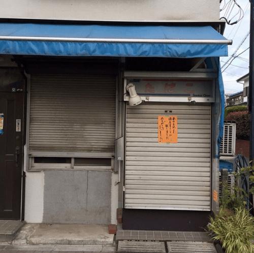 1104suzuki_shiba11