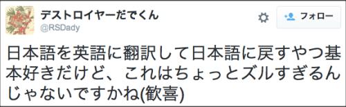 1106mukashibanashi7
