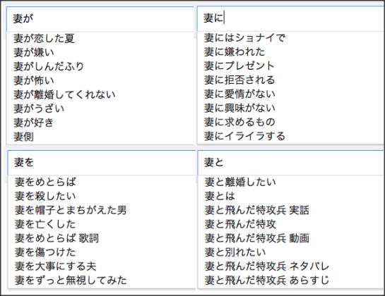 1107google_search3