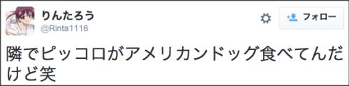 1112gunma_okayama16