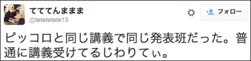 1112gunma_okayama2