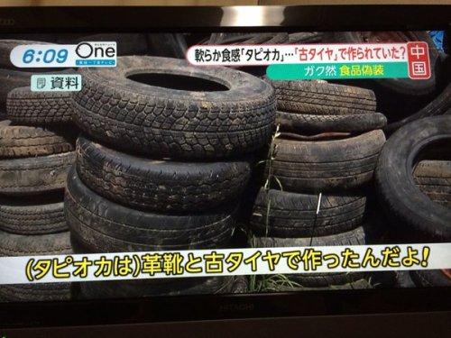 1116china_tapioca7
