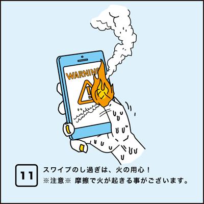 hangame (1)