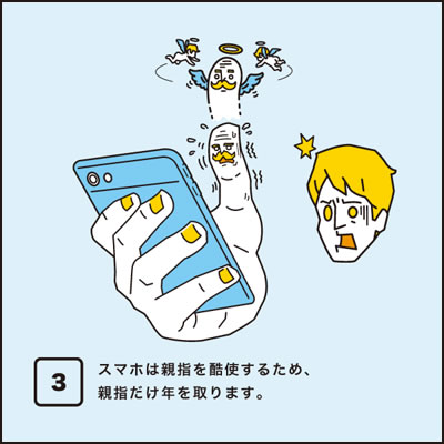 hangame (4)