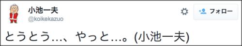 1204koikekazuo_kankore8