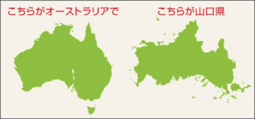 1218yamaguchi_australia13
