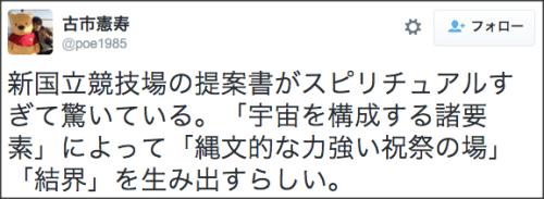 1220kokuritsu_b_an4
