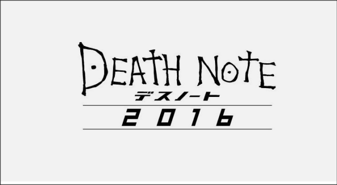 1221hollywood_deathnote4