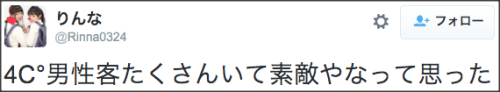 1228_4c_tenbai11