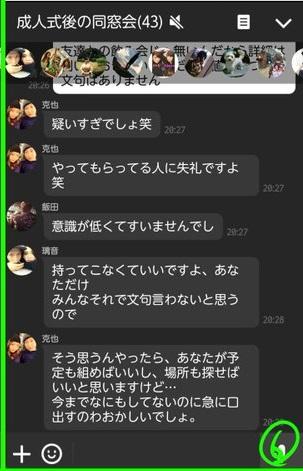 dosokai6