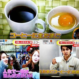 eggcoffee (9)