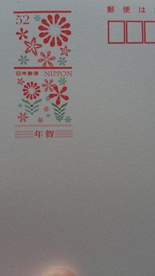 nenga_flower4