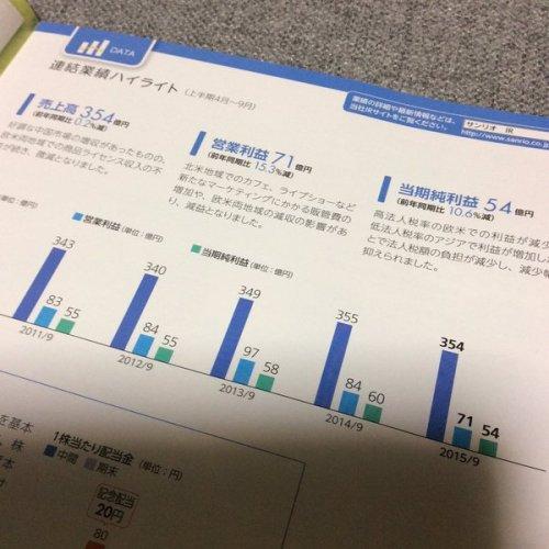 sanrio_honki (2)