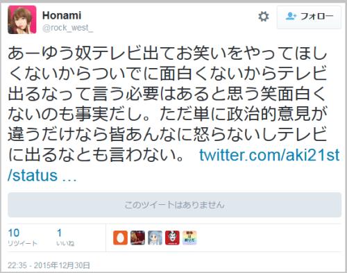 sealds_honami (3)