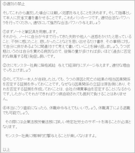 sharosi_utu1