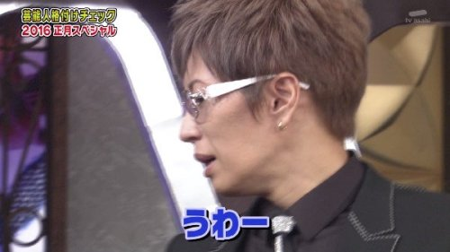0102gackt_kakuzuke3