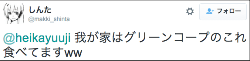 0111kinokonoyama_pakuri7