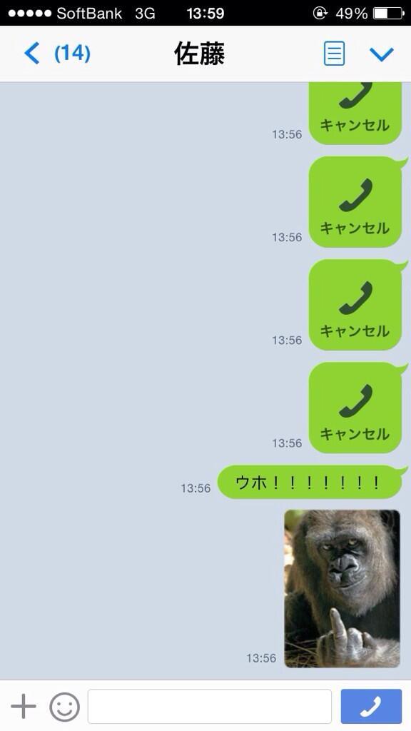 LINE_sato (4)