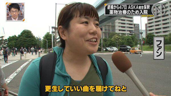 SMAP_kaisan (4)