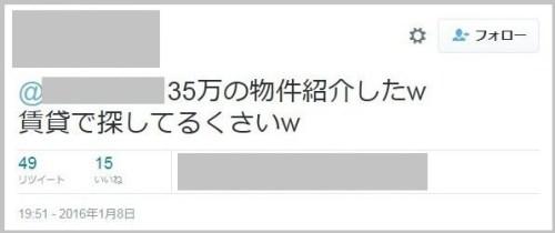 century21_horikita (2)