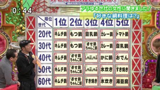 fuji_sikoku (3)