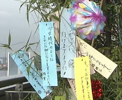 fuji_sikoku (4)