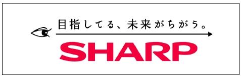 sharp_recruit5