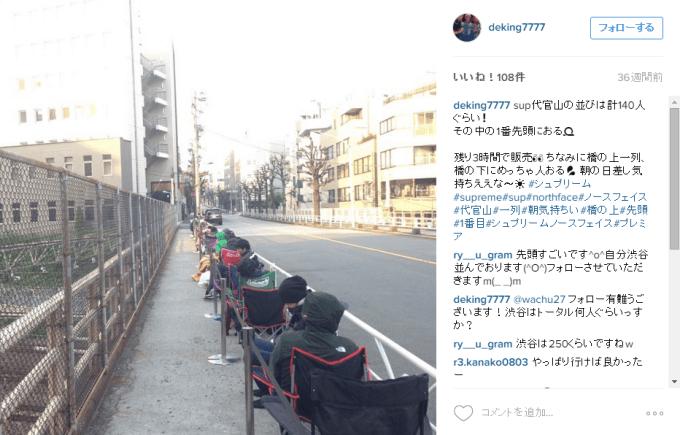starabacks_fukubukuro (7)