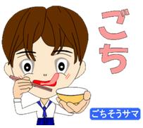 tazawaseiji (4)