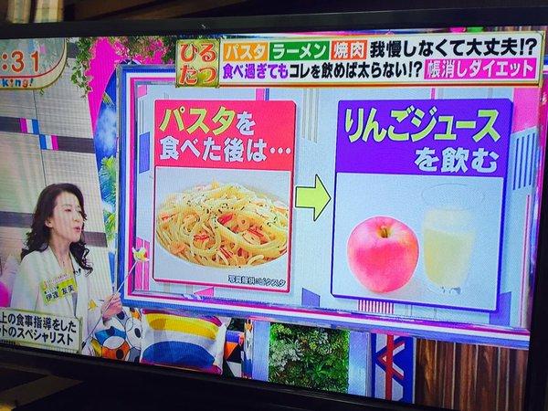 chokeshi (2)