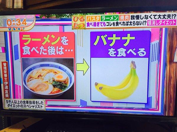 chokeshi (3)