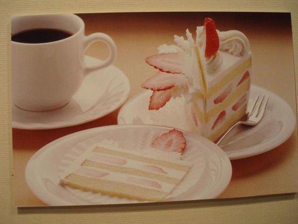 foodsample_iwasaki (4)