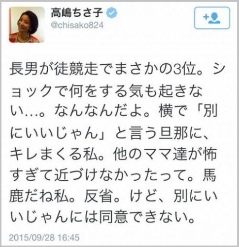 game_takashimachisako (6)
