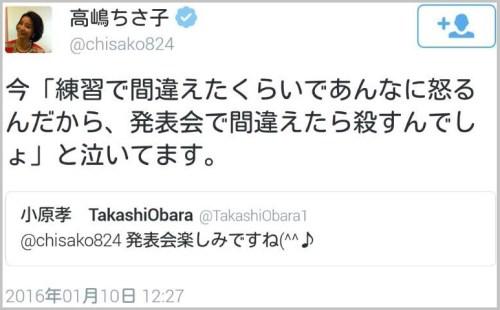 game_takashimachisako (7)