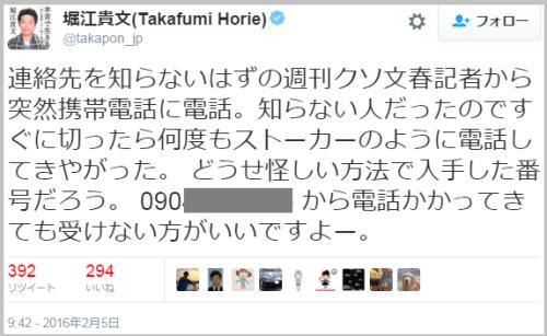 horie_bunshu
