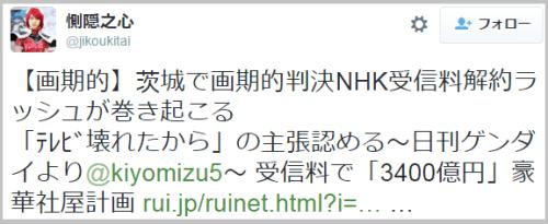 nhk_kaiyaku5