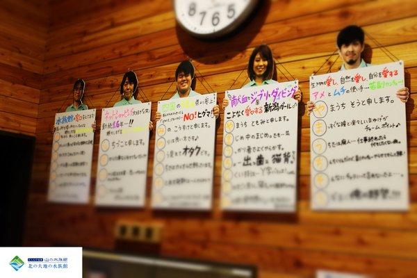 yamanosuizokukan_LINE11