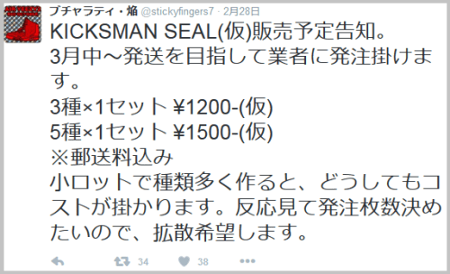 NIKE_seal (6)