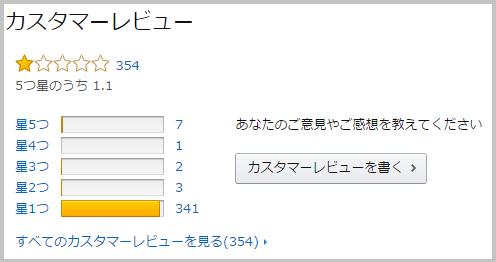 TOKIO_fukushimaramen5