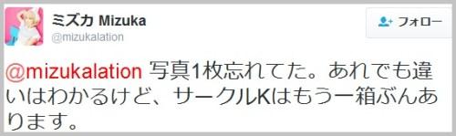 beetle_report_tweet01