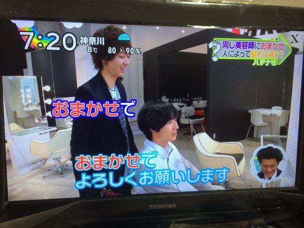 biyoshi_matsumoto12