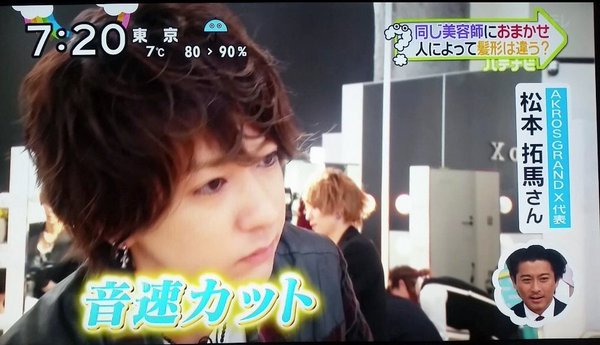 biyoshi_matsumoto13