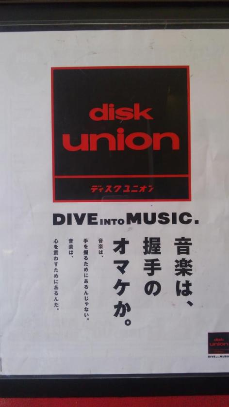 discunion_message (1)