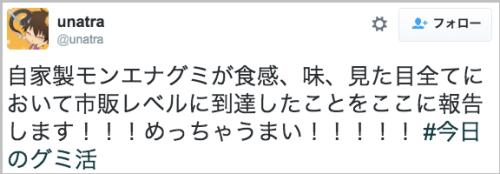 green_egg10