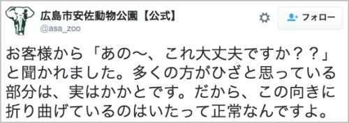 huramingo_kossetsu12