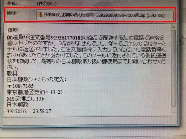 net_sagi_yuse8