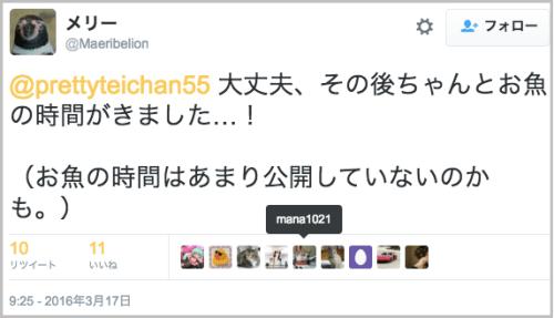 pengin_gohan28